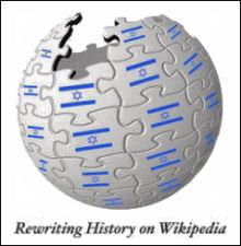 camera-israel-wikipedia-final.jpg