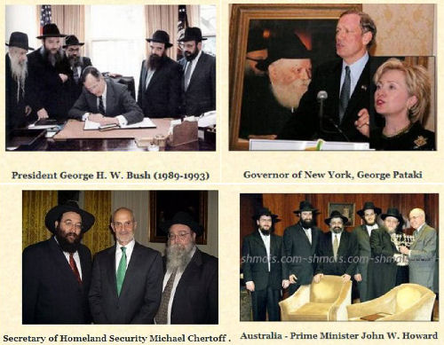 chabad leaders