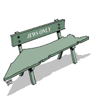 http://www.davidduke.com/images/bench-jews-only.jpg