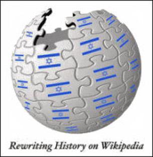 Israel shamir exposes the zionist censors infesting wikipedia wiki stopboris Gallery