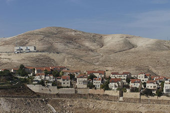 e1-settlement