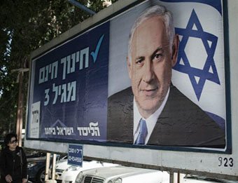 israel-election-campaign-poster