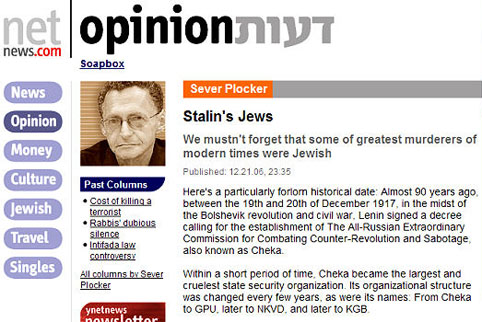 http://www.davidduke.com/images/jewish-bolshevik-murderers11.jpg