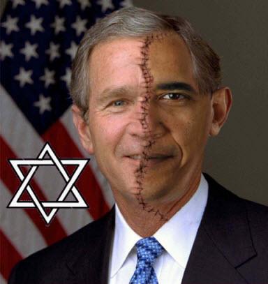 obama-bushsm