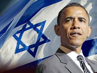 http://www.davidduke.com/images/obamaisrael.jpg