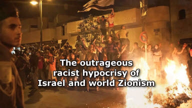 outrageous-racist-hypocrisy-of-israel