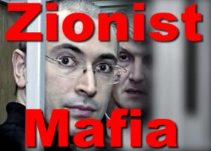 David Duke Video Update, Zionist Coverup in Organized Crime -- Now Full Length Documentary!