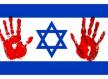 NEW DUKE BLOCKBUSTER VIDEO -- Zionist Terrorism in Norway!