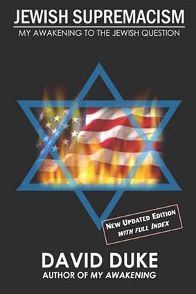 Jewish-Supremacism-Cover