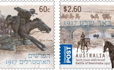 Jewish Supremacism in Australia: Lies over Israel in Post Office Stamps Exposed