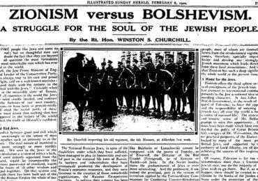 "Bolshevism, Zionism are ""Ideologically the Same"": Black Scholar"