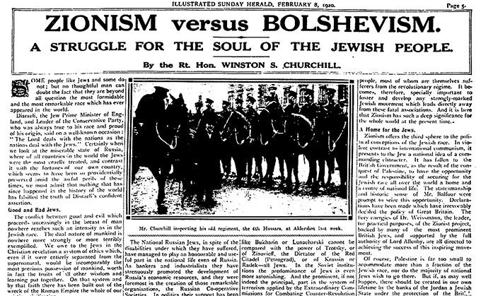 zionism essay