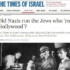 Jews Run Hollywood, Jewish Supremacist Media Confirms—Once Again