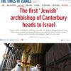 """""""Jewish"""" Head of English Church Visits Yad Vashem…but Not Deir Yassin"""