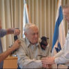 Zionist State Honors Terrorist Who Helped Raze Arab Villages