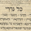 Kol Nidre: The Core of Yom Kippur