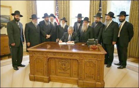Bush Chabad Education day 2008