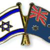 Jewish Supremacist Censors at Work in Australia