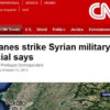 Israel Bombs Syrian Airbase: Zionist Washington Puppets Silent