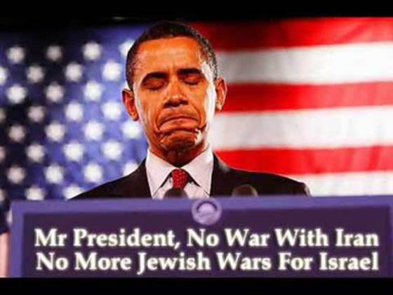 no-war-for-israel-large-1134