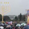 Menorah Lighting at White House:Celebrating Jewish Racism & Genocide!