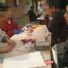 Israeli Law Prevents Ethiopians from Donating Blood in Israel