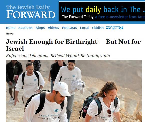 forwardbirthright