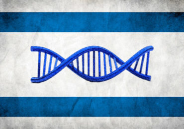 """""""DNA Testing is Necessary"""": Israeli Marriage Laws Explained by Rabbi"""