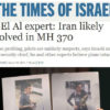 Jewish Supremacist Smear Tactics Revealed in Missing Malaysia Aircraft Reporting