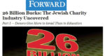 $26 Billion Dollars for the Jewish Lobby: Just the Tip of the Iceberg