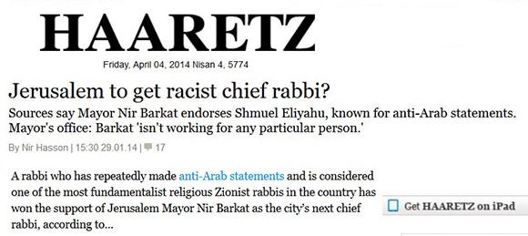 haaretz-rabbi