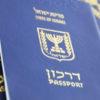 "Jewish Supremacist Propaganda on ""Visa Denials"" Exposed"