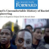 How Israel was Founded on Racial Eugenics—and How That Policy Continues to the Present-day