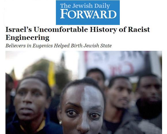 israelshhistoryofracistengineering