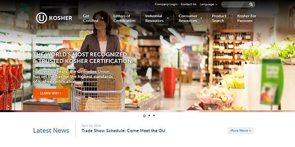 koser-website