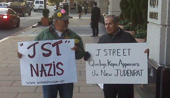 """Right wing"" Jews protest against J Street at the Conference of Presidents meeting at the beginning of May."