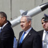 US Government Gives New Funding to Israel's Defense Budget