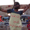 Zio-Puppet Obama & Jewish Lobby's Demand for Horrific Bloodshed in Middle East