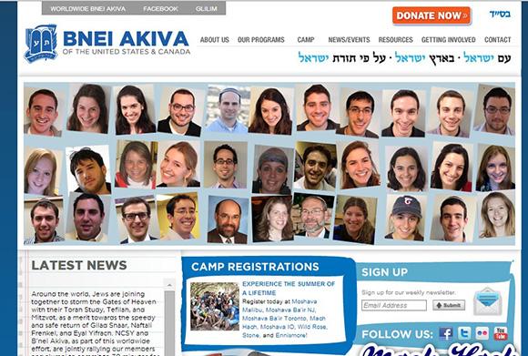 Bnei-Akiva-US