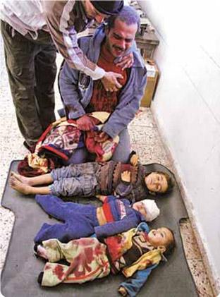 Palestinian-children-dead-in-Operation-Cast-Lead6