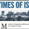 """Jewish Supremacist –Controlled US Congress """"Falls over Itself"""" to Support Zio-Racist Violence"""