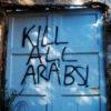 Hear Dr. David Duke and Ken O'Keefe on Jewish Hatred of Non-Jews