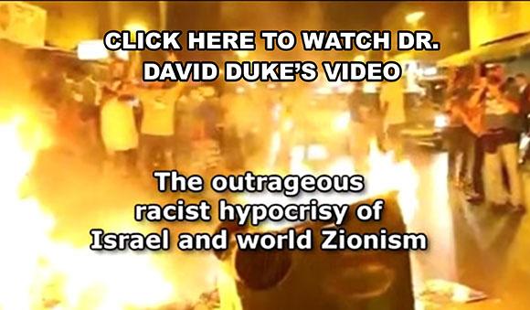 racist-israel-vidcap1