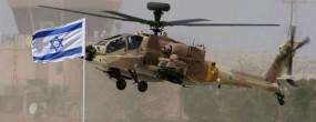 A U.S.-made Israel Air Force Apache Longbow helicopter