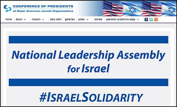 COP-ISRAEL-frontpage