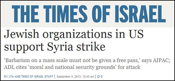 TOI-ISRAEL-SYRIA-STRIKE