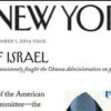 Hear Dr. David Duke on Jewish Supremacist Control of Congress