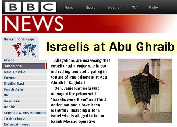 israelis-at-abu-ghraib-bbc1