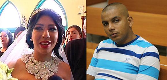 Jewish woman, left, marries Palestinian man, right: Jewish Supremacists in uproar.