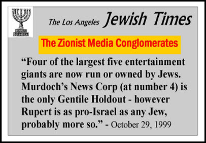 zionist media conglomerates los angeles jewish times sm